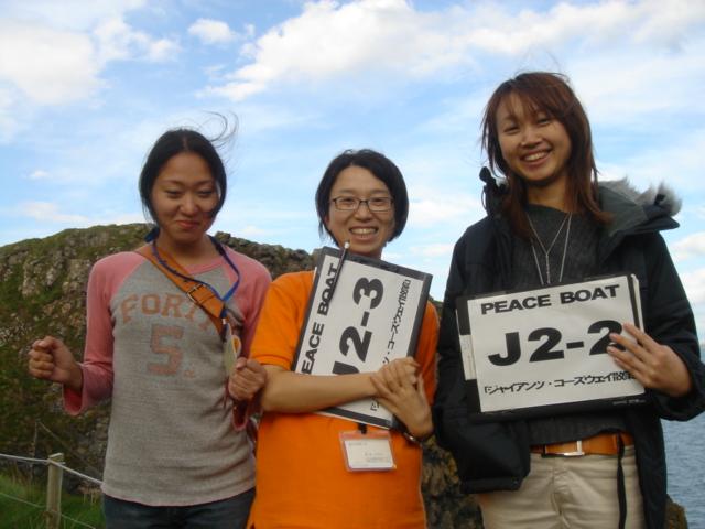 「モアイに会いに行くために」澤田かをり