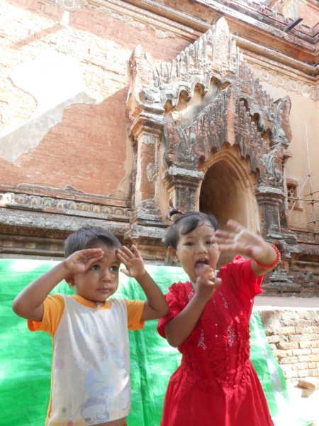 バガン(ミャンマー連邦共和国)