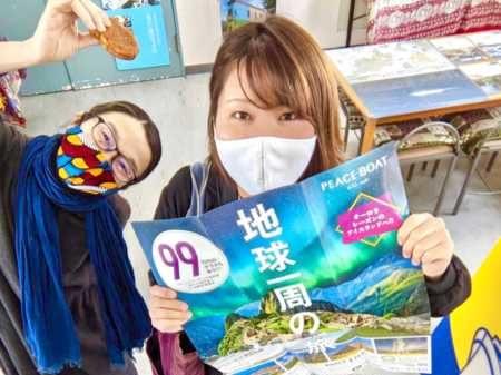 🌋鹿児島&沖縄🐠ポス貼りNOW!